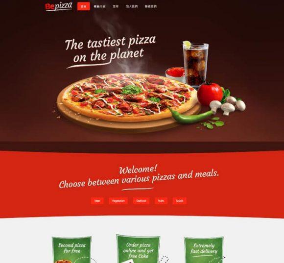PIZZA-RWD響應式網頁設計