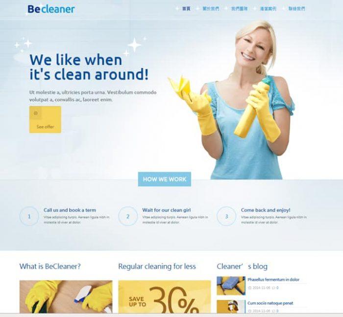 Cleaner-RWD響應式網頁設計