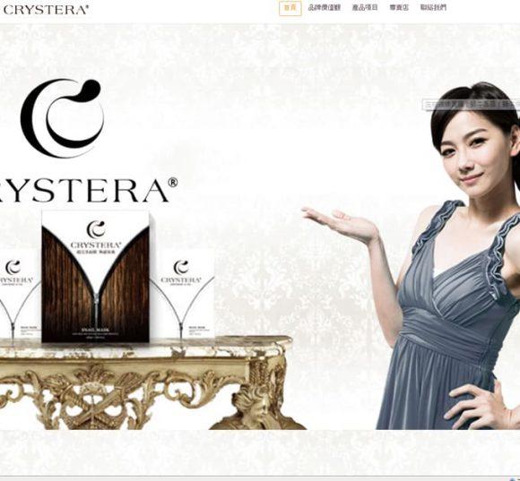 Crystera-RWD響應式網頁設計