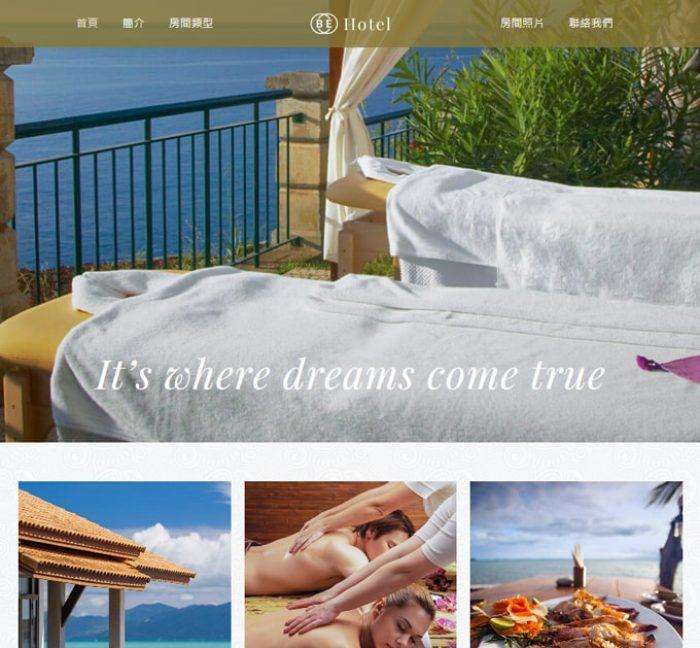 Hotel2-RWD響應式網頁設計