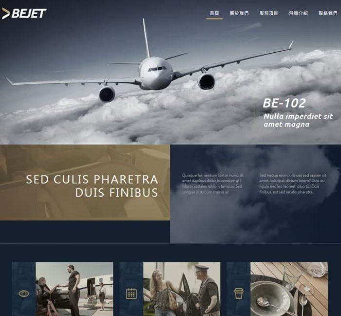 Jet-RWD響應式網頁設計