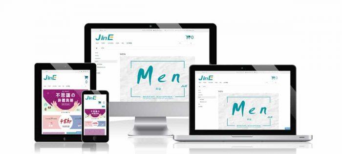 JinE-響應式網頁設計