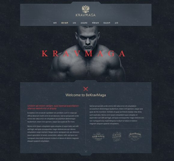 KRAVMAGA-RWD響應式網頁設計