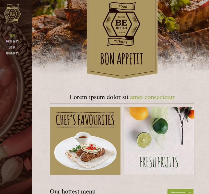 Kebab-RWD響應式網頁設計