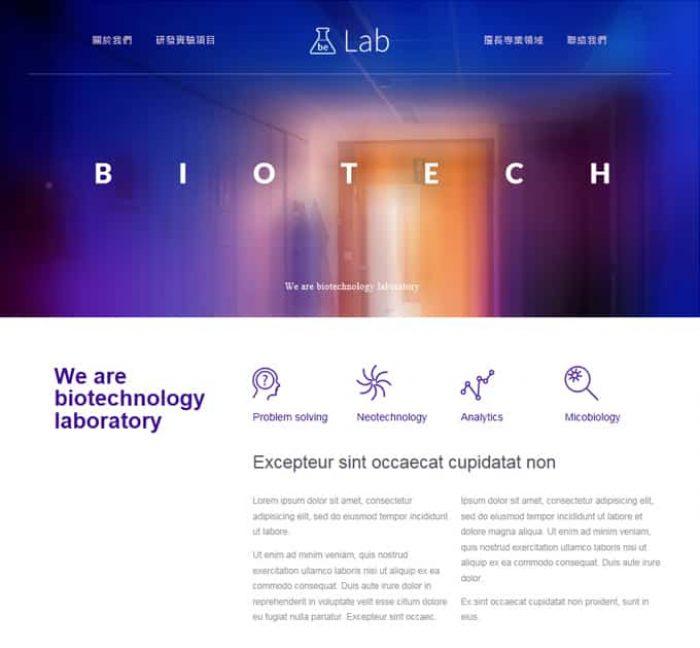 Lab-RWD響應式網頁設計