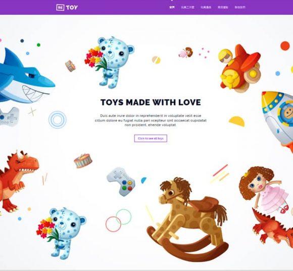 Toy-RWD響應式網頁設計