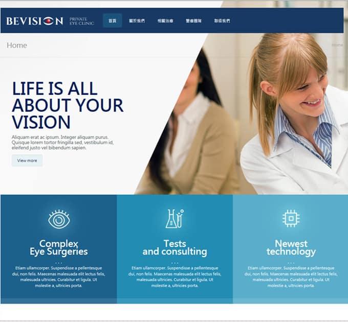 Vision-RWD響應式網頁設計