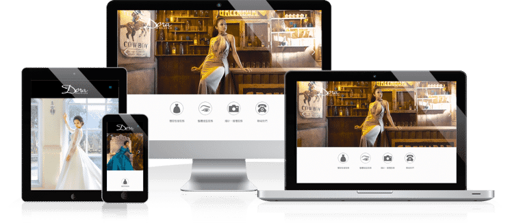 RWD響應式網頁設計優勢