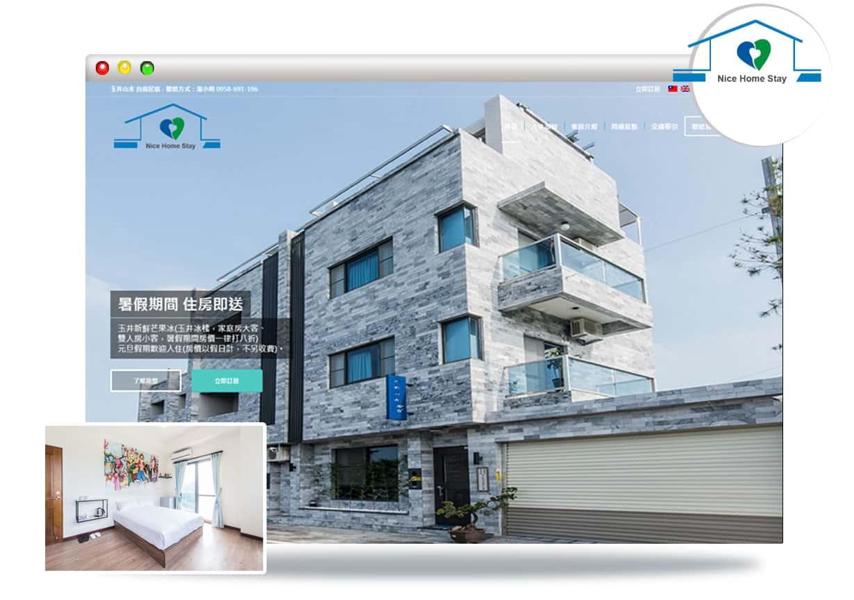 nicehome-stay-響應式網頁設計